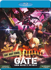 Gate - Complete Series on Blu-ray
