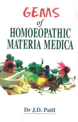 Gems of Homeopathic Materia Medica by J D Patil image