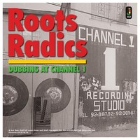 Dubbing At Channel 1 by Roots Radics