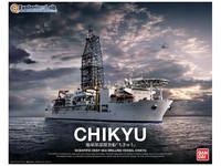"""1/700 Deep Sea Drilling Vessel """"Chikyu"""" - Model Kit"""
