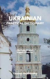 Ukrainian-English / English-Ukrainian Practical Dictionary Revised Edition by Leonid Hrabovsky image