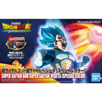 Figure-rise Standard Super Saiyan God Super Saiyan Vegeta (Special Color) - Model Kit