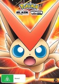 Pokemon Movie 14: Black and White - Part 1 & 2 on DVD