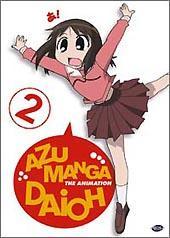 Azumanga Daioh Vol 2  -  Festivals! on DVD