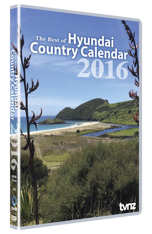 The Best Of Hyundai Country Calendar - 2016 on DVD