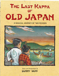 The Last Kappa of Old Japan by Sunny Seki image