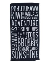 Towelling It XL Beach Towel - Monochrome Summer
