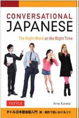 Conversational Japanese by Anne Kaneko