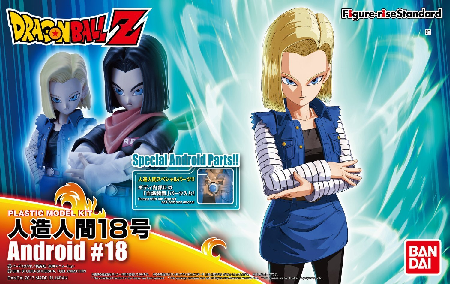 Dragon Ball: Figure-rise: Android No.18 - Model Kit image