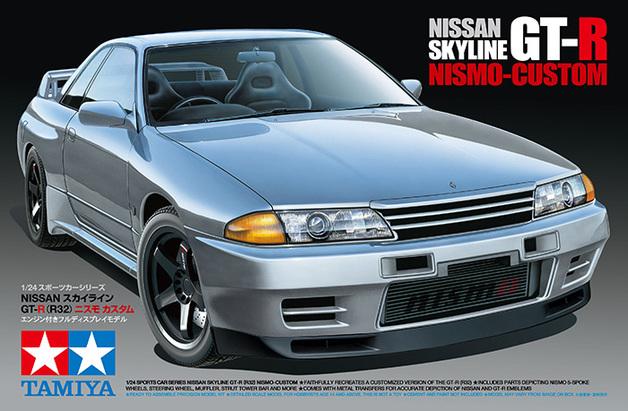 Tamiya: 1/24 GT-R (R32) Nismo Custom - Model Kit