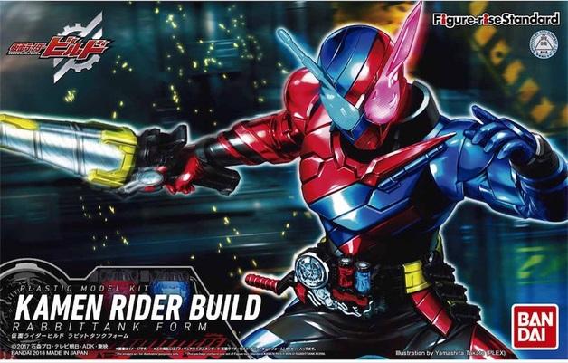 Kamen Rider: Figure-rise: Build Rabbit Tank Form - Model Kit