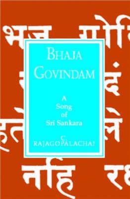 Bhaja Govindam by Chakravarti Rajagopalachari