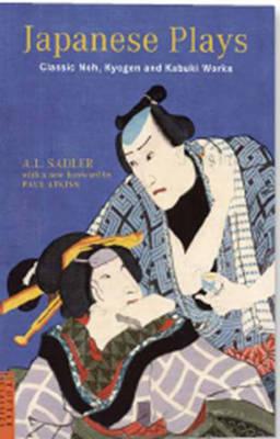 Japanese Plays by A.L. Sadler image