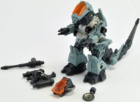 Zoids 1/144 MSS RMZ-11 Godos - Model Kit image