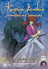Rurouni Kenshin - V3 - The Shadow on DVD