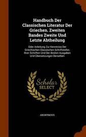Handbuch Der Classischen Literatur Der Griechen. Zweiten Bandes Zweite Und Letzte Abtheilung by * Anonymous image