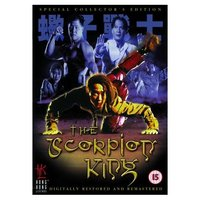 The Scorpion King (1991) - Special Collector's Edition (Hong Kong Legends) on DVD image