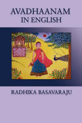 Avadhaanam in English by Radhika Basavaraju image