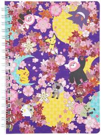 Pokemon Miyabi Series B6 Ring Notebook - Tsukiyo