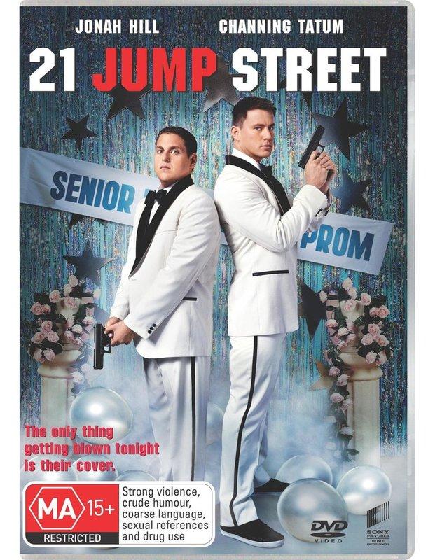 21 Jump Street on DVD
