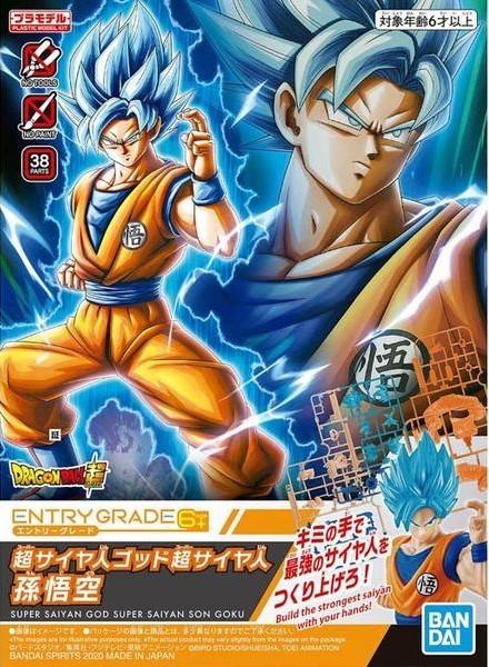 Dragon Ball: Entry Grade: SSGSS Goku - Model Kit