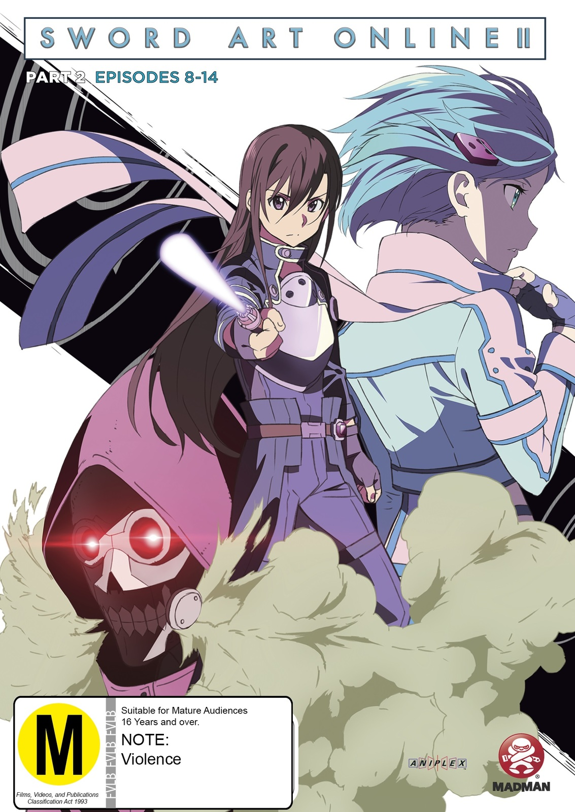 Sword Art Online 2 (Part 2) on DVD image