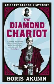 The Diamond Chariot by Boris Akunin image