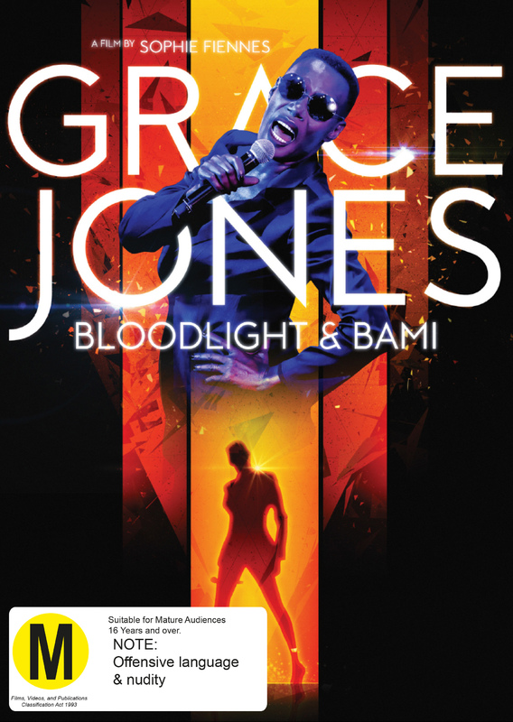 Grace Jones: Bloodlight and Bami on DVD