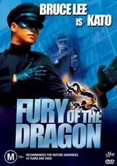Fury Of The Dragon (Bruce Lee) on DVD