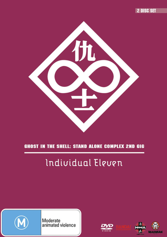 Ghost In The Shell - Stand Alone Complex: Individual Eleven (2 Disc Set) on DVD