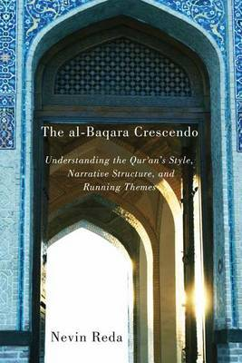 The al-Baqara Crescendo by Nevin Reda