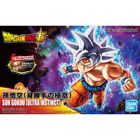 Figure-rise Standard Son Goku (Ultra Instinct) - Model Kit