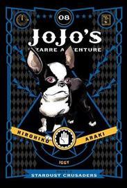 JoJo's Bizarre Adventure: Part 3--Stardust Crusaders, Vol. 8 by Hirohiko Araki