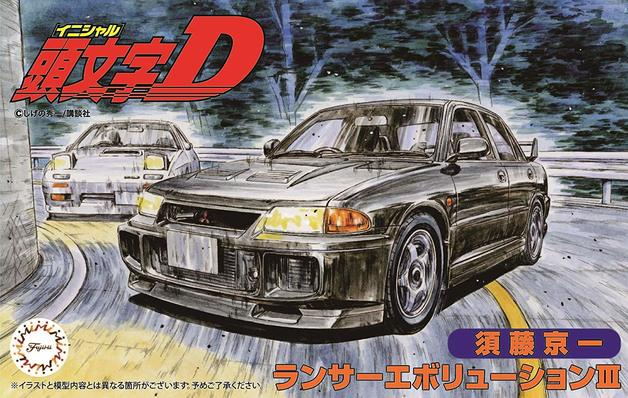 Fujimi: 1/24 Initial D: Lancer Evolution III Kyoichi Sudo - Model Kit