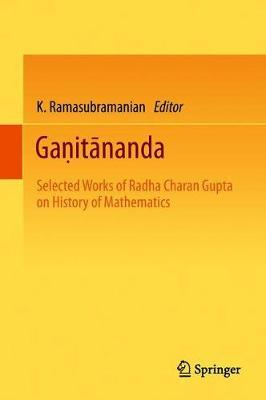 Ganitananda