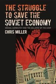 The Struggle to Save the Soviet Economy by Chris Miller
