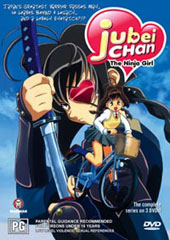 Jubei-Chan The Ninja Girl - DVD Collection on DVD
