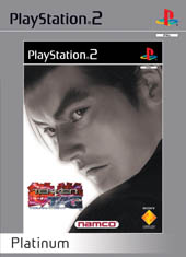 Tekken Tag Tournament for PS2