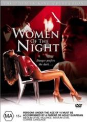 Zalman King's Women Of The Night on DVD