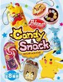 Pokemon: Candy & Snack Mascot (Blind Box)