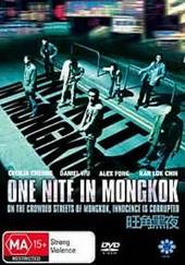 One Nite In Mongkok on DVD