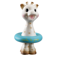 Vulli: Sophie the Giraffe Bath Toy - Blue