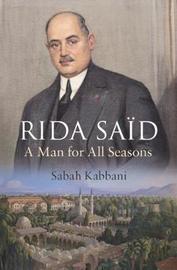 Rida Said by Sabah Kabbani