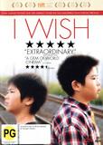 I Wish on DVD