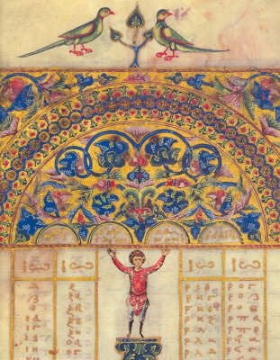 The Felton Illuminated Manuscripts in National Gallery of Victoria by Margaret M. Manion