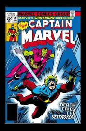 Drax: Guardian Of The Galaxy by Jim Starlin
