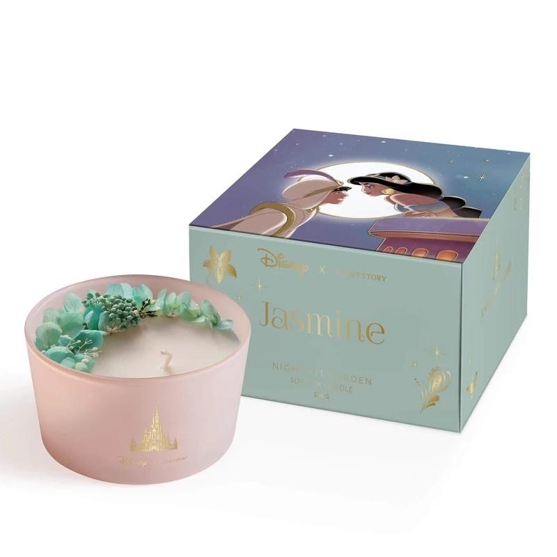 Disney: Candle - Jasmine image