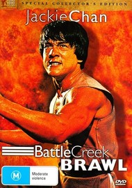 Battle Creek Brawl - Special Collector's Edition (Hong Kong Legends) on DVD image