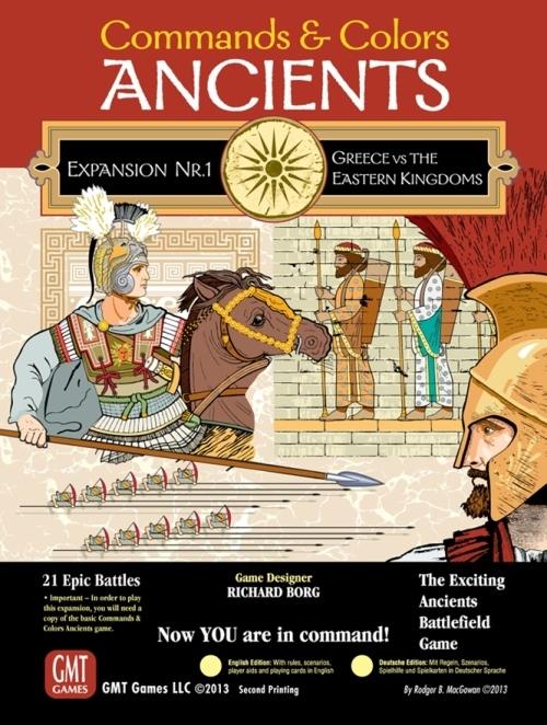 Command & Colors: Ancients - Expansion #1