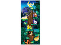 Pokemon Collect! Pile Up! Pokemon Forest Vol.2 Shooting Star Tree - Blind Box